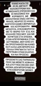 ΚΑΤΑΓΓΕΛΙΑ