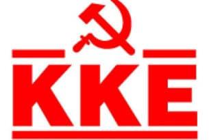 KKE: Η αναστολή εργασίας των ανεμβολίαστων υγειονομικών θα επιβαρύνει το ΕΣΥ