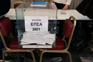 Εκλογές ΕΠΣΑ: Ενα σωματείο επέλεξε να μην ψηφίσει