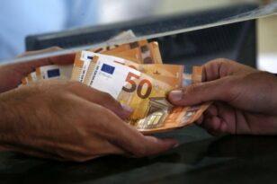 Αναδρομικά συνταξιούχων: Πληρωμή φόρου από όσους δεν έγινε παρακράτηση