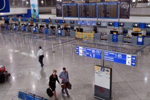 Αεροδρόμιο «Ελευθέριος Βενιζέλος»: 1,7 εκατομμύριο επιβάτες τον Σεπτέμβριο