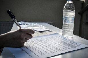 Πανελλήνιες 2022: Έτσι θα εξεταστούν οι υποψήφιοι στις εξετάσεις (νέα απόφαση)