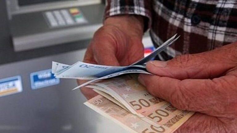 Συντάξεις Οικονομία Χρήματα ΑΤΜ