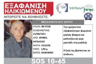 EXAFANISI 1