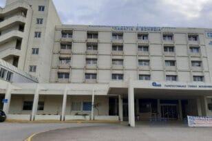 Νοσοκομείο Ρίου: Μετέτρεψαν τις τουαλέτες για ΑμεΑ... σε αποθήκες!