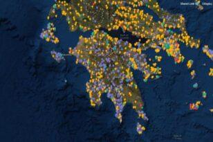 Αχαΐα -Αρχαιολογικό Κτηματολόγιο : Μαθαίνοντας την ιστορία της περιοχής με ένα κλικ