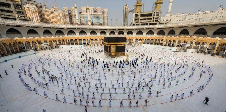 Mecca Hajj 2020