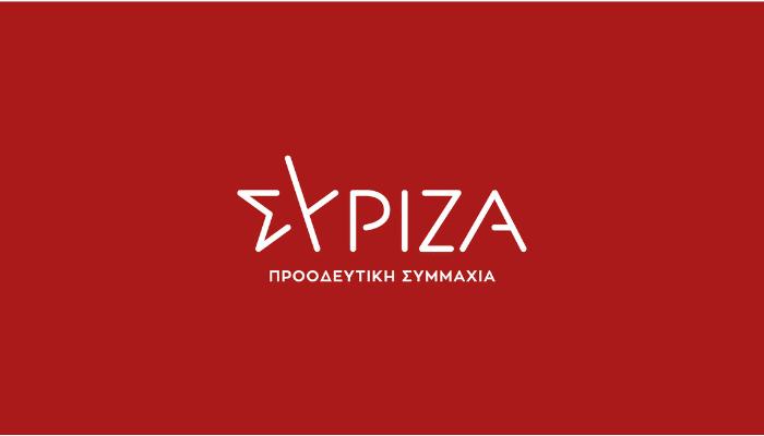 Οργάνωση Μελών ΣΥΡΙΖΑ Τριταίας: Συλλυπητήρια για την απώλεια του Σταύρου Κουραχάνη
