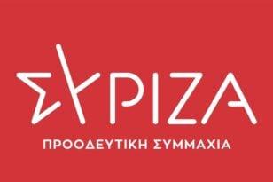 ΣΥΡΙΖΑ σε ΝΔ: Να απαντήσει για τα χρέη