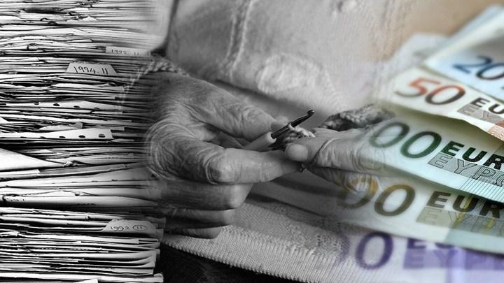 Αναδρομικά: Ποιοι πληρώνονται Ιούνιο και ποιοι Σεπτέμβριο