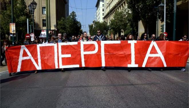 Απεργούν την Πέμπτη 10 Ιουνίου τα ΜΜΕ όλης της χώρας