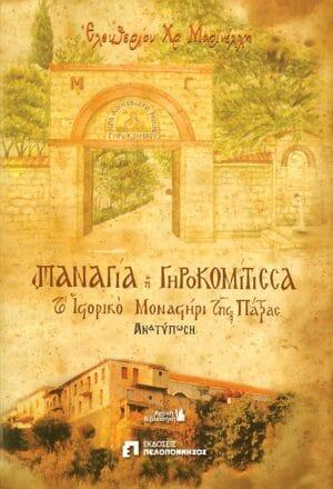book185