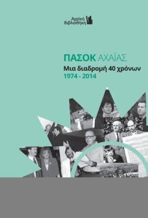 book186