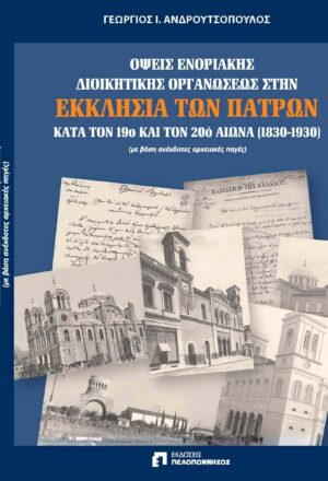 book194