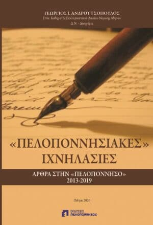 book197