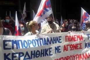 Πάτρα: Στην απεργιακή κινητοποίηση της Τετάρτης συμμετέχουν και οι εμποροϋπάλληλοι
