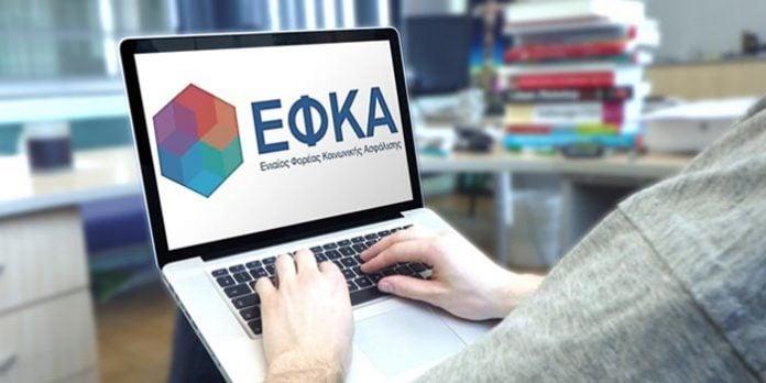 e-ΕΦΚΑ: 1,7 εκατ. οι ηλεκτρονικές συναλλαγές σε ένα χρόνο