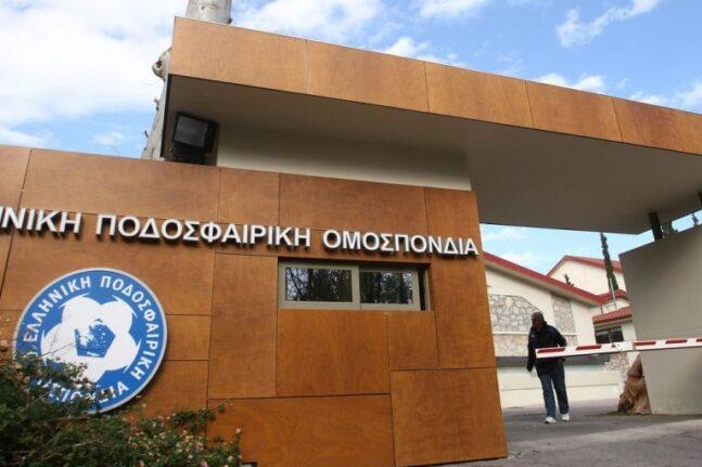 ΕΠΟ: Προσφέρει 25.000 ευρώ σε ΕΠΣ και σωματεία