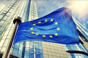 evropaiki enosi