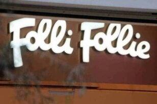 Folli Follie: Νέα πρόστιμα ύψους 24,185 εκατ. ευρώ από την Επιτροπή Κεφαλαιαγοράς