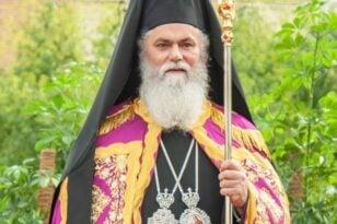 Αίγιο: Συλλυπητήρια του Μητροπολίτη Ιερώνυμου για την απώλεια του Αθανάσιου Ευθυμίου