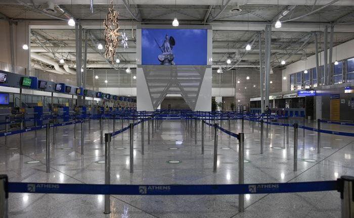 Τι ισχύει για τους επιβάτες πτήσεων εξωτερικού
