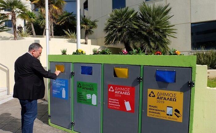 Πάτρα: Ο Δήμος σχεδιάζει 43 γωνιές Ανακύκλωσης σε σημεία της πόλης