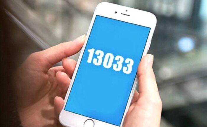 image 622625