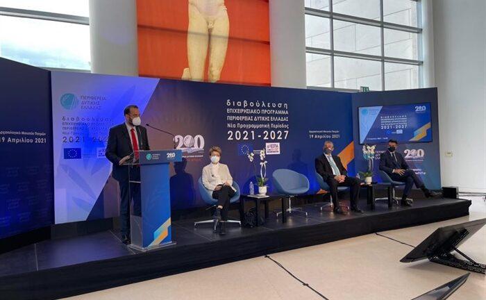 Περιφέρεια: Εκκίνηση της διαβούλευσης για το νέο ΕΣΠΑ (2021-2027)