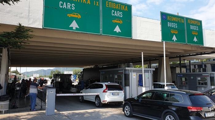 Τουρισμός: Άνοιξαν πιλοτικά συνοριακοί σταθμοί