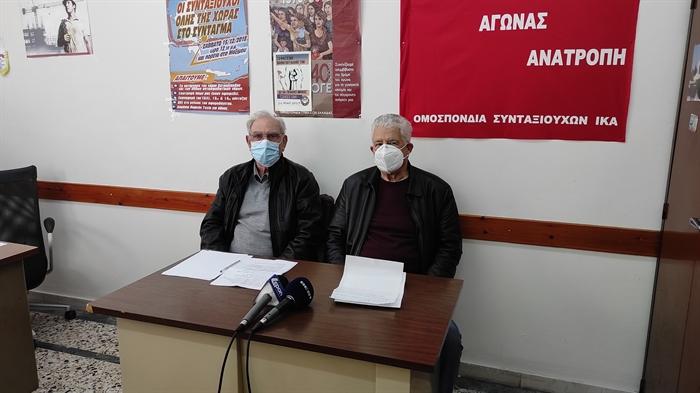 Συγκέντρωση συνταξιούχων την Τρίτη στην Πάτρα