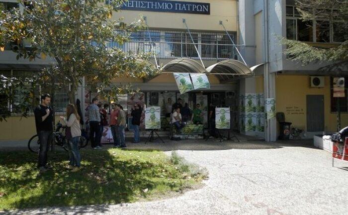 Αιτωλοακαρνανία: Συστράτευση με φουλ επίθεση για το Πανεπιστήμιο