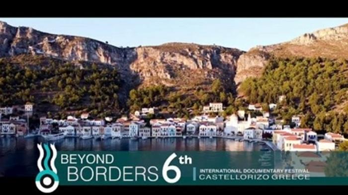 Μεγάλη η συμμετοχή στο 6ο Διεθνές Φεστιβάλ Ντοκιμαντέρ Καστελλορίζου «Πέρα από τα Σύνορα»