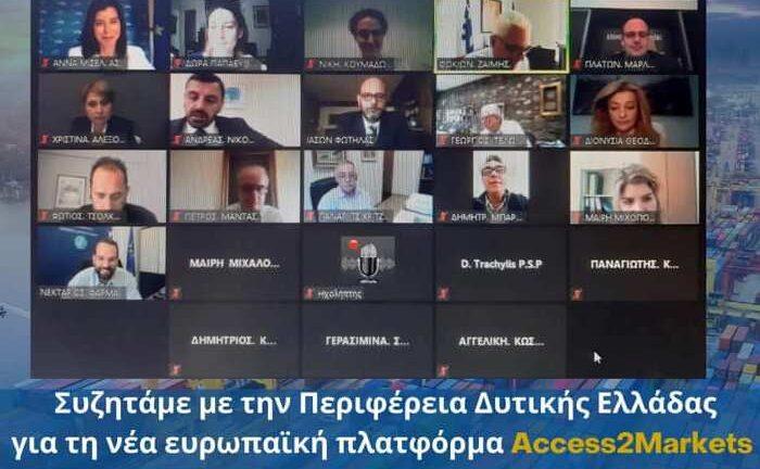 ΣΕΑΔΕ: Παρουσίαση της διαδικτυακής πλατφόρμας «Access2markets» από την Άννα Μισέλ Ασημακοπούλου