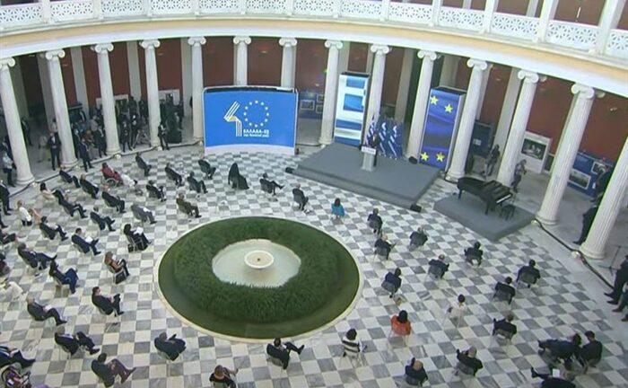 Μητσοτάκης: Πάντα στις δυσκολίες η Ελλάδα έστρεφε το βλέμμα στην Ευρώπη