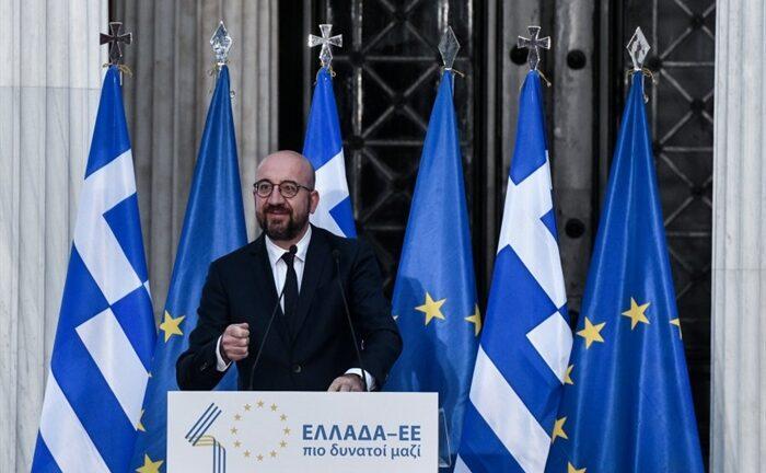 Σαρλ Μισέλ: «Δεν μπορούμε να υπάρξουμε χωρίς την Ελλάδα...»