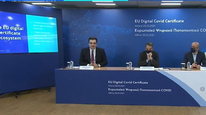 Αυτό είναι το ευρωπαϊκό ψηφιακό πιστοποιητικό -Το παρουσίασαν Μητσοτάκης, Πιερρακάκης
