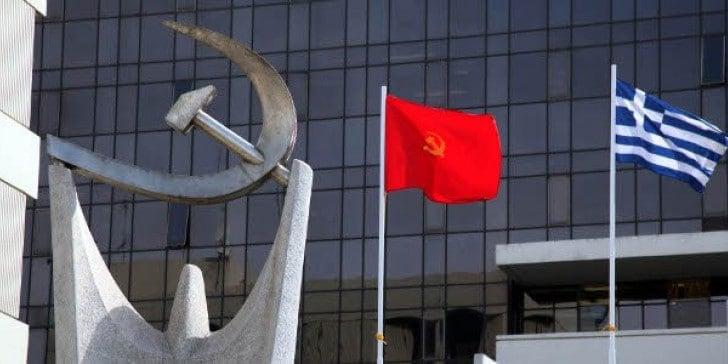 ΚΚΕ: Καταρρίπτονται οι μύθοι για «ισχυρούς συμμάχους» και τα «εξοπλιστικά προγράμματα»