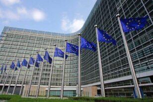 Νέες εκδόσεις ομολόγων 20 δισ. ευρώ στην ευρωζώνη