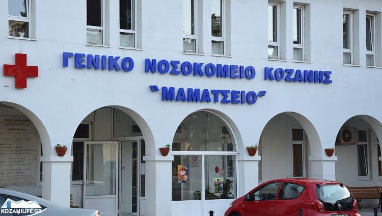 mamatsio 1