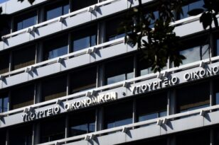 Προϋπολογισμός: Στη Βουλή τη Δευτέρα το προσχέδιο – Παρεμβάσεις 3,5 δισ. ευρώ