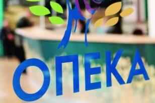 opeka2