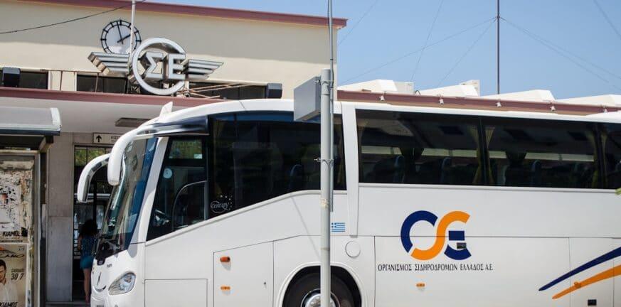 ose bus