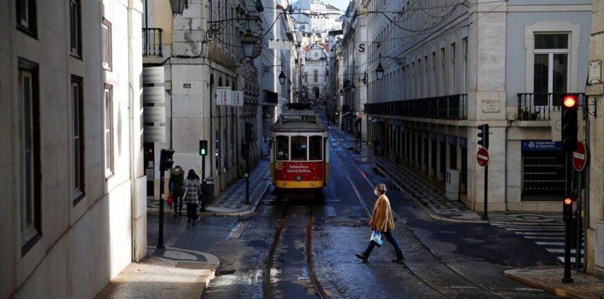 Η Πορτογαλία επιταχύνει τους εμβολιασμούς - Aυξάνονται τα κρούσματα κορονοϊού