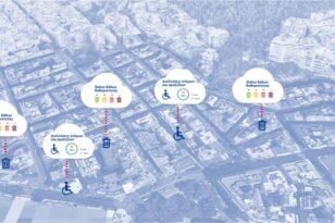 Καινοτομία και τεχνολογία στην υπηρεσία του Δήμου Αθηναίων