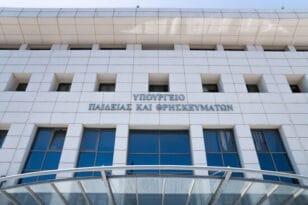 Για fake news κατηγορεί τον ΣΥΡΙΖΑ το υπουργείο Παιδείας