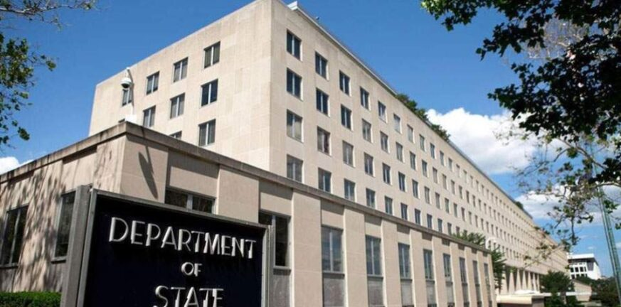 state department1 1