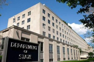 state department1