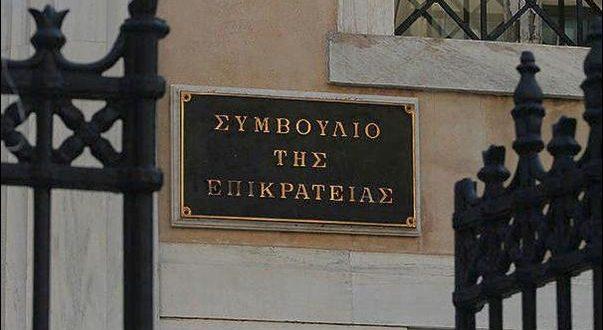 ΣτΕ: Μη νόμιμο το Προεδρικό Διάταγμα για ύψη των κτιρίων γύρω από την Ακρόπολη