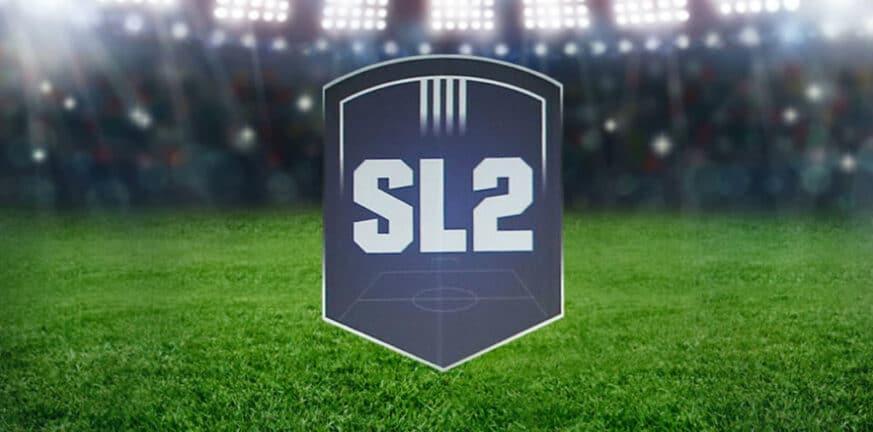 Super League 2: Καθυστερεί κι άλλο η έναρξη του πρωταθλήματος